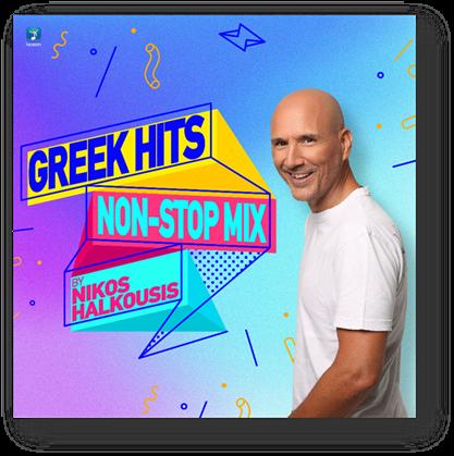 Ο Nikos Halkousis με Νέο Non-Stop Mix Greek Hits album!